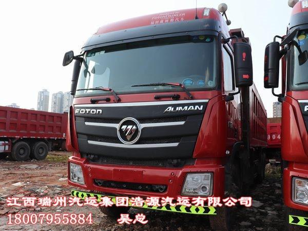 國五GTL 400馬力8.5