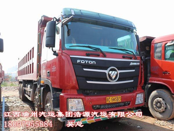 GTL430國五