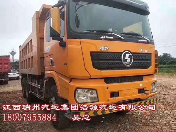 陜汽德龍X3000國五后八輪,車廂5.8米,馬力375